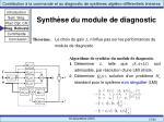 synth se du module de diagnostic