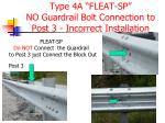 type 4a fleat sp no guardrail bolt connection to post 3 incorrect installation