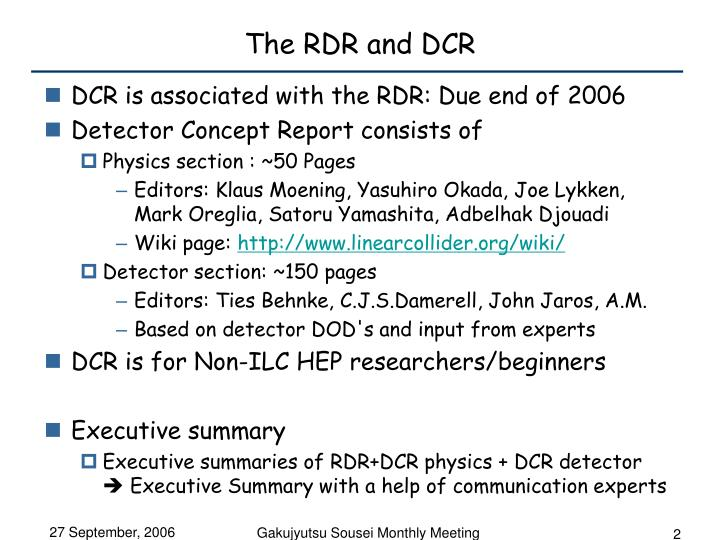 The rdr and dcr