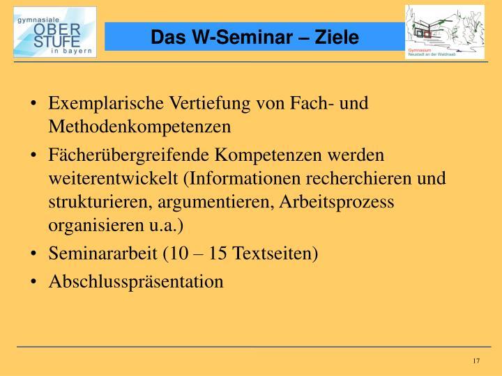 Das W-Seminar – Ziele