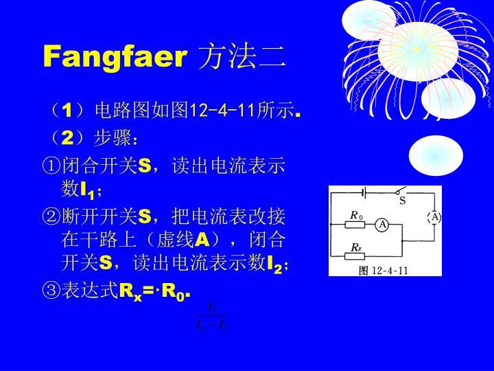 Fangfaer