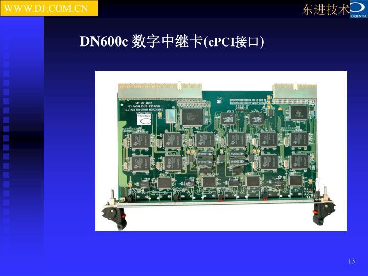 DN600c