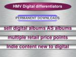 hmv digital differentiators