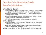 details of the simulation model benefit calculations