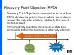 recovery point objective rpo
