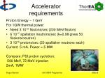 accelerator requirements