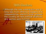 1955 elections