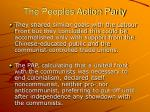 the peoples action party1