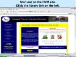 start out on the hvm site click the library link on the left