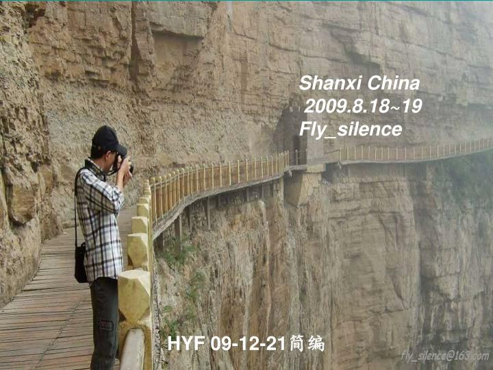 Shanxi China