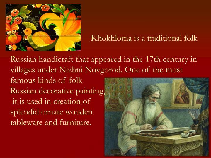 Khokhloma is a traditional folk