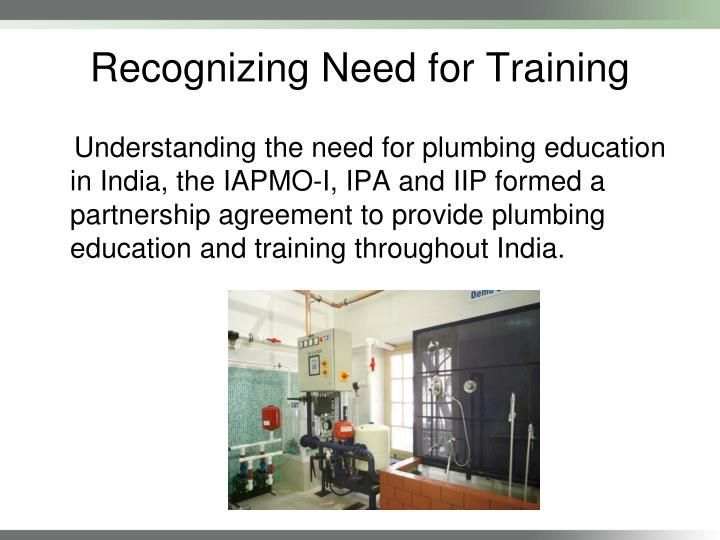 Recognizing Need for Training