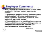 employer comments