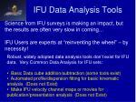 ifu data analysis tools