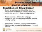 planned priorities 2007 08 2009 105