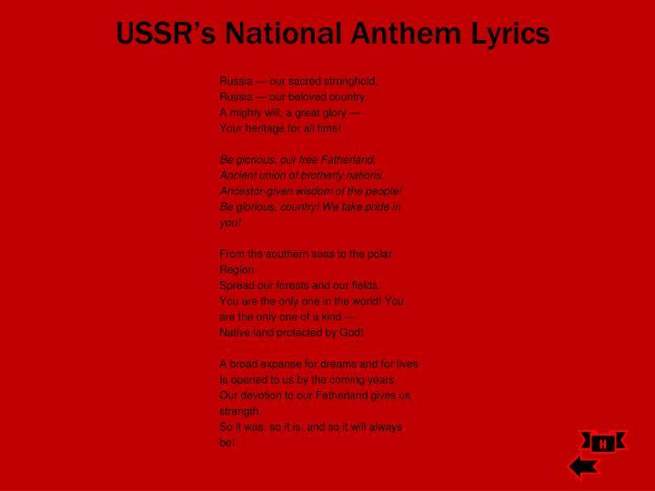 USSR's National Anthem Lyrics