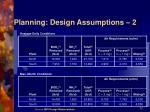 planning design assumptions 2