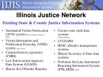 illinois justice network2