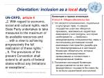orientation inclusion as a local duty
