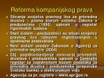 reforma kompanijskog prava