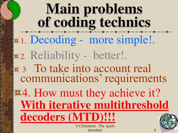 Main problems