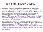 part 1 3 physical evidence