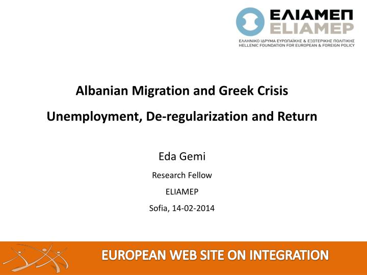 Albanian Migration and Greek Crisis