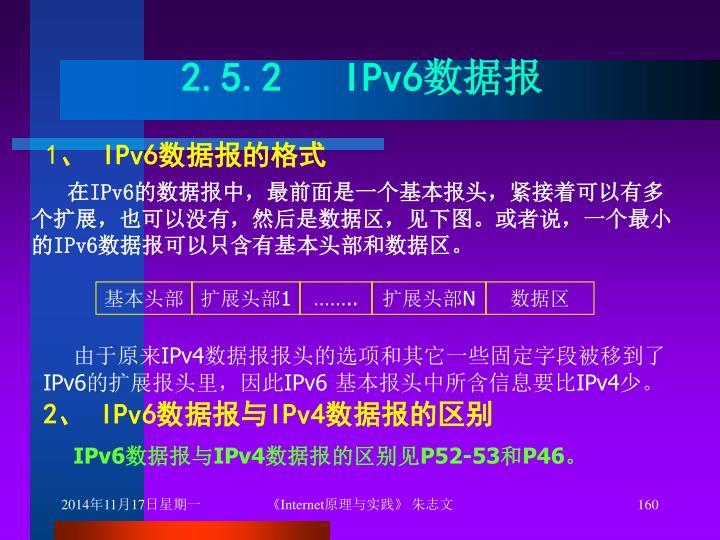 2.5.2   IPv6