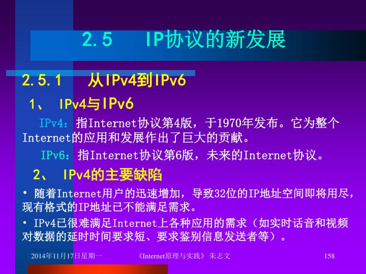 2.5   IP