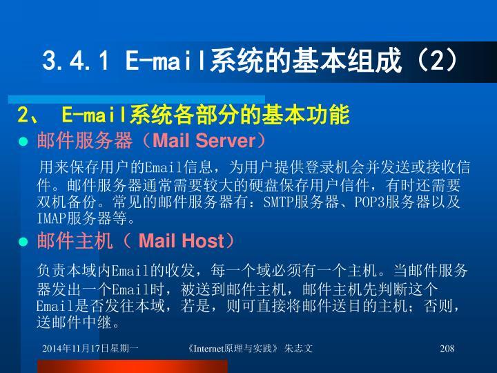 3.4.1 E-mail