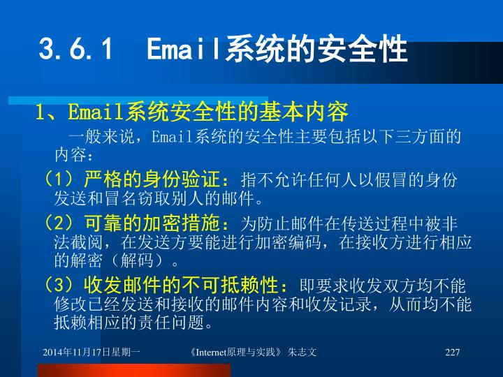 3.6.1  Email