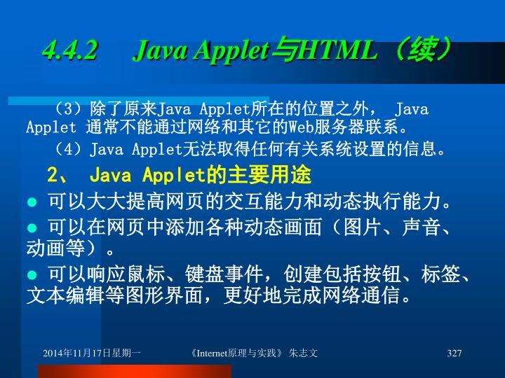 4.4.2     Java Applet