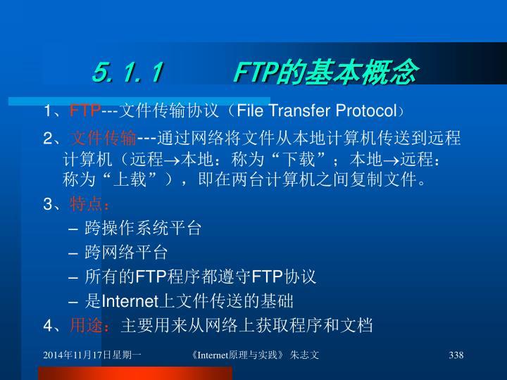 5.1.1     FTP