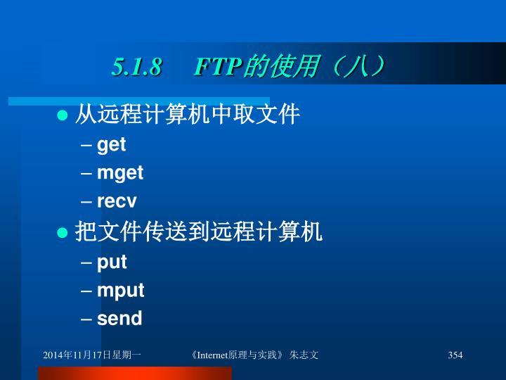 5.1.8     FTP