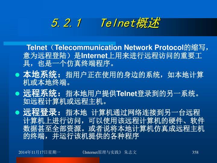 5.2.1   Telnet