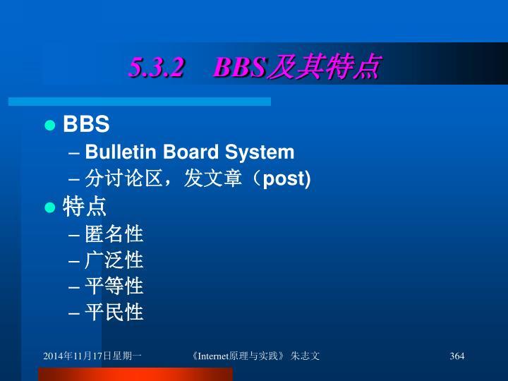 5.3.2    BBS