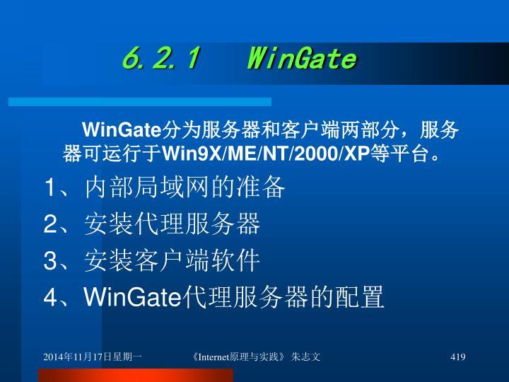 6.2.1   WinGate