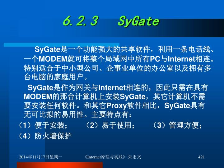 6.2.3   SyGate