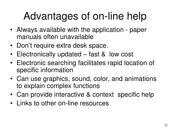 Advantages of on-line help