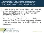 immigration advisers competency standards 2013 the qualification