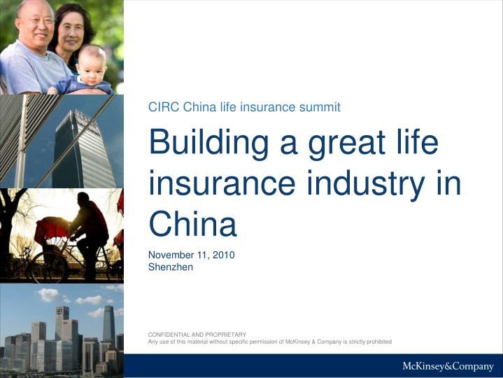 building a great life insurance industry in china n.