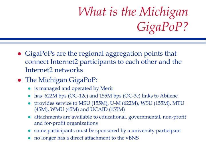 What is the Michigan GigaPoP?