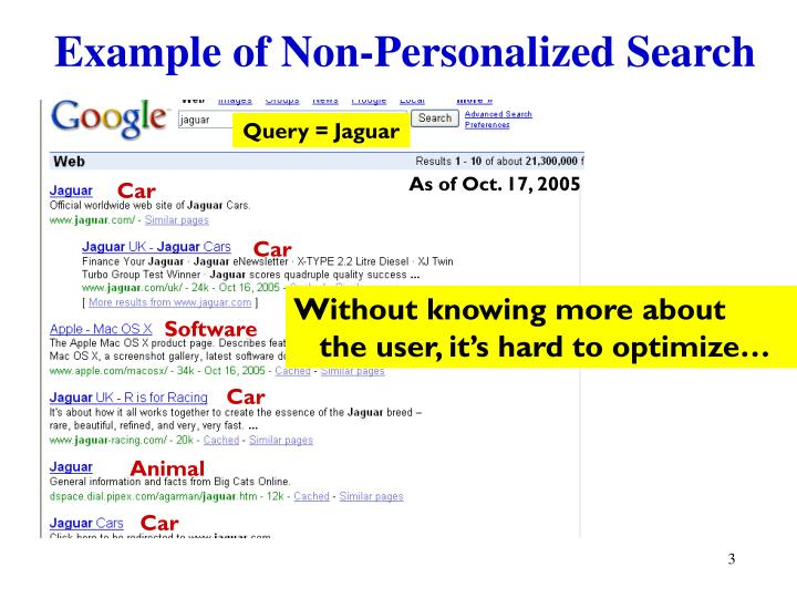Example of non personalized search