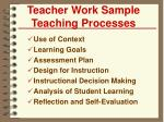 teacher work sample teaching processes