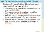 market equilibrium and types of goods1