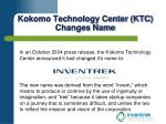 kokomo technology center ktc changes name