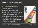 ifrs 13 fair value definition
