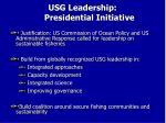 usg leadership presidential initiative