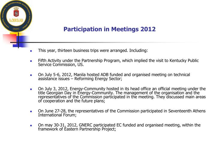 Participation in Meetings