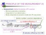 principle of the measurement ii